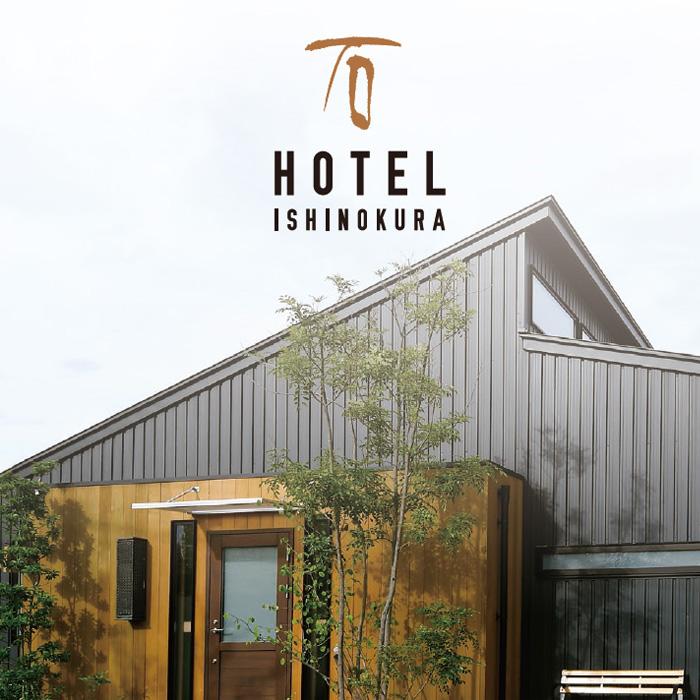 ヴィラ石の蔵ホテルがグランドオープンしました!!